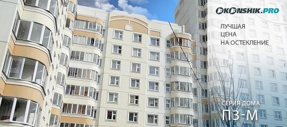 Планировка лоджий в домах серии п3 16..